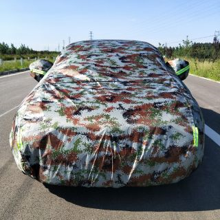 PREMIUM OXFORD Car Cover 【New Camouflage】